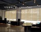 青岛即墨定做天棚帘舞台幕布天幕帘玻璃房阳光房户外窗帘厂家