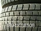 二手 轮胎大全