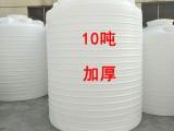 武昌供应塑料水塔 塑料储罐 化工水桶 PE水桶