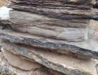 衡水假山石销售厂家 假山石厂家直销 衡水假山施工