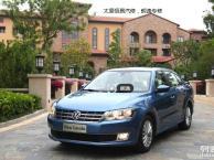 山西太原上海大众朗逸汽车售后维修保养首选品牌