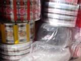 回收库存全新食品袋 食品膜 食品包装 过期食品等等