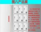 文件柜更衣柜器械柜保密柜货架书架密集架校用设备
