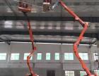 陕西西安高陵高空作业平台 升降机 高空作业车 举升机租赁销售