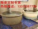 景德镇陶瓷洗浴大缸日式泡澡缸1.1米陶瓷大缸風呂大缸生产厂家