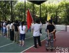 深圳拓展培训-团队熔炼拓展训练