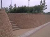 河北欽芃生產銷售干壘擋土墻砌塊-歡迎來我工廠參觀咨詢
