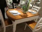 餐桌(一桌四椅)