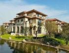 长江国际花园160平90万起售楼处直签了长江国际花园