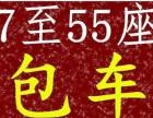 商务车,轿车,豪华大巴 -上海盟碟汽车服务公司公司