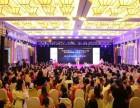 东莞专业活动策划公司 节日活动策划公司 新店开业活动策划