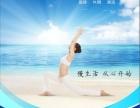 深圳后瑞瑜伽培训哪家好 梵晶瑜伽
