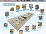 pc构件生产线设备 装配式建筑生产线设备 海天机电厂家直销