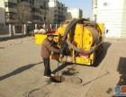 高压清洗,疏通各种管道,清化粪池 工厂小区管道疏通