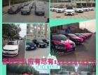 沈阳奔驰E世家婚礼车队,各种车队,头车,价格亲民.