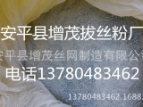 安平增茂拔丝粉、润滑粉、拉丝粉生产厂家,拉丝粉价格