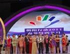 许昌专业一站式庆典礼仪活动策划执行服务提供商