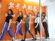 彭州爵士舞教练培训班