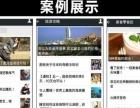 河南郑州微信公众号策划运营托管代运营专业服务商