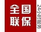 欢迎进入!-黄石晶弘冰箱-(各中心)售后服务网站电话