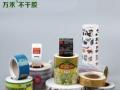 重庆产品包装,农产品包装,五金包装,包装印刷,