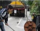 中山市专业疏通各种管道 马桶 蹲厕 洗手盆快速上门