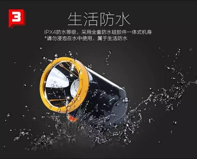 雅明乐锂电头灯户外头戴式钓鱼灯强光充电家用电筒大功率超亮头灯