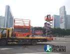 肇庆怀集超实惠升降平台出租 肇庆快速送机到作业地点