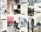 齐白石山水十二条屏字画拍卖八亿一千万打破交易记录