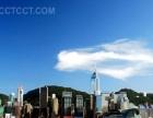 荆州国庆港澳游 海洋公园风情一线三天两晚特惠299元
