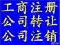 郑州简易工商注册 代理记账 税务规划一站式超助力服务