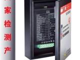 40/80KA三相电源防雷箱 一级 B级 雷电计数器/过热过流保