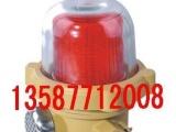 ATG8683高效节能LED防爆声光报警