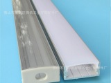 LED硬灯条铝材 LED硬灯条铝槽 LE