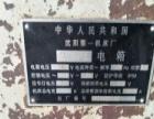 沈阳第一机床厂数控机床CAK6150B
