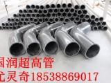 洛阳国润超高管疏浚管道抽沙管品质保证