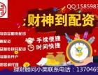 惠州商品期货配资300元起配资金安全正规平台