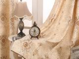 窗帘厂家直销现代简约阳离子色织高精密提花遮光窗帘布 柯桥窗帘