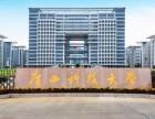 广西重点大学 广西大学(函授+网络教育)电大 飞翔教育