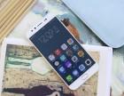 金华工地上班分期买iphone7通过率怎样