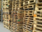 德州宏源木业大量收售木托盘包装箱