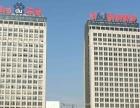 武汉百度营销大学网络营销培训、微信营销培训、SEO培训