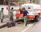 杨浦区控江路高压清洗管道 疏通大型管道 疏通化粪池抽粪