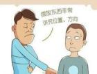 山东枣庄哪家医院治疗抑郁症比较有效?