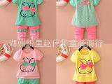 2015新款童装女童装夏季套装 衣服新款宝宝卡通小兔 小兔二件套