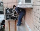 十堰格力空调维修,空调加氟,移机,安装清洗服务