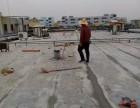 珠海屋面防水卷材施工外墙除锈施工外墙清洗装修装饰施工