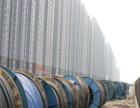 云南二手电缆回收-丽江古城区二手电缆回收