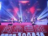广州活动策划公司,年会策划,开业庆典,节目演出