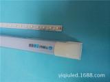 厂家直供高档T5LED一体化日光管,T5LED节能灯管,高效节能